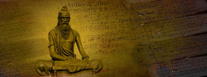 patanjali-yoga-1183453969